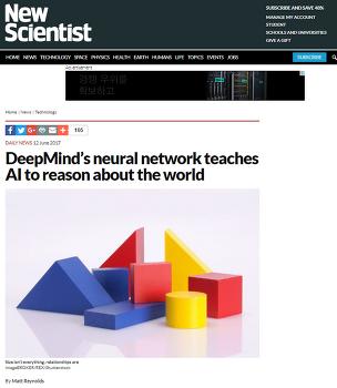 알파고를 만든 구글 딥마인드 인간 수준의 강 인공지능 개발한다