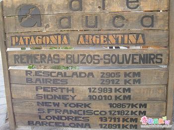 Argentina,Chile 여행기 (14) Calafate의 마지막 날