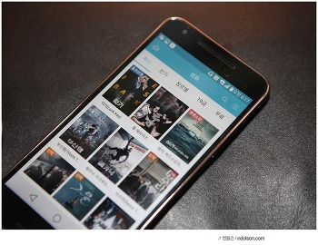 LG U폰, 영상족을 위한 HD DMB로 무장한 스펙 중저가폰