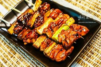 일본 닭꼬치 '야끼토리' 만들기~ 쉽고 맛있는 일식 에피타이저~꼬치구예요.