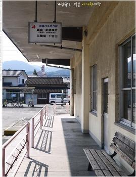 일본 사가현여행 #12 - 사요나라 우레시노