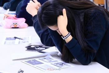 [숨겨진 중국문화의 비밀] - 인천 박문여고 학생