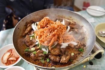 의외로 잘 어울리는 간장닭갈비와 무생채의 궁합! '공주집' | 천안맛집