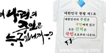 대한민국의 정체성을 묻는다