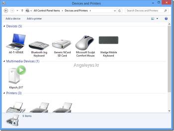 크립쉬 G-17 펌웨어 업데이트 방법
