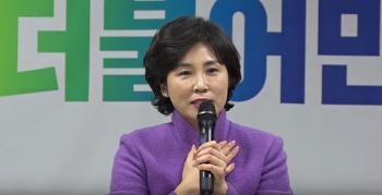 이재명 부인 김혜경의 진솔한 생각