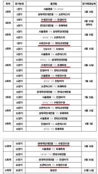 2017 결련택견 일정표