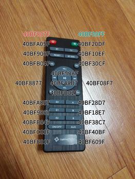 아두이노 리모콘 신호 코드 분석기를 만들었다.
