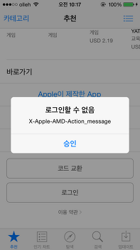 x-apple-amd-action_message