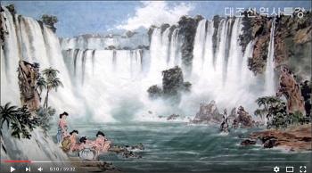 조선시대 영토에 아메리카 대륙이 포함?
