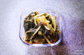 열무김치 담그는법 · 생협김치 맛보기