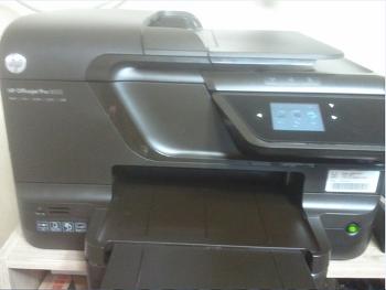 HP 오피스젯 8600 잉크젯 복합기 무선 설정하기