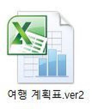 [여행] 여행 일정 계획표 엑셀 - Excel ver.2 [해외여행 체크리스트란 추가]