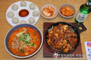 [서울시청맛집]을지로입구역 추천 본설렁탕 무교점 매콤도가니,탱탱만두