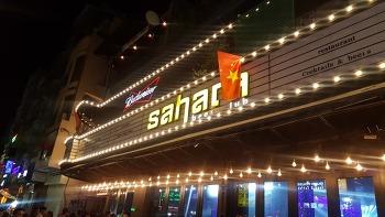 베트남 호치민에 여행자 거리에 위치한 펍 형 클럽 - Sahara -