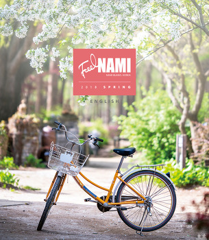 [Newsletter] 2018 Feel NAMI, Spring (English)