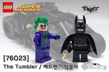 [76023] The Tumbler / 배트맨™ 텀블러