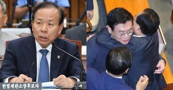 자유한국당이 바라는 세상은 어떤 세상인가?