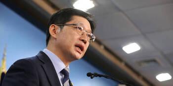 김경수 경남지사 출마 선언, 자한당에게 크게 한방 먹이다