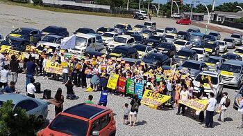 """""""핵 위주 에너지정책 전환점 마련해야""""  신고리5·6호기 백지화, 부·울·경 차량 캠페인"""