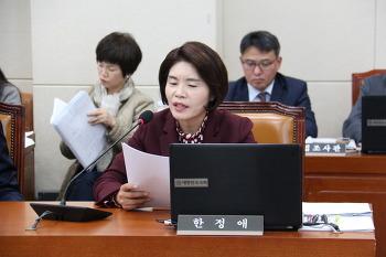 [국정감사] 고용노동부 종합감사(10월 31일)