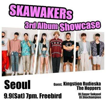스카웨이커스 3집 쇼케이스 (서울/부산)