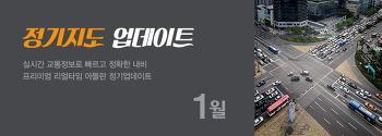 인피니티 Q50  업데이트 Atlan3D 정기 업데이트