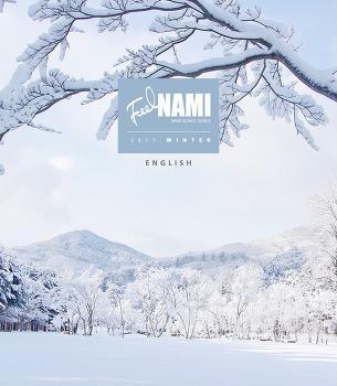 [Newsletter] 2017 Feel NAMI, Winter(English)Vol. 019