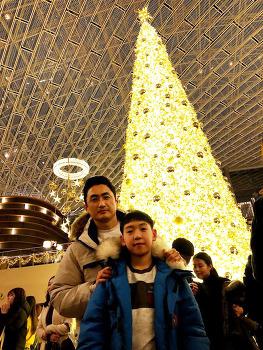 크리스마스 이브날 코엑스에서 (2017.12.24)
