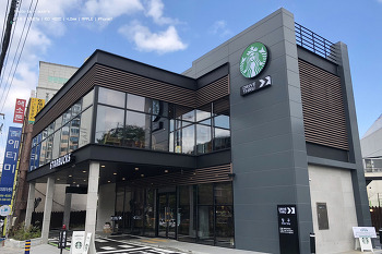 스타벅스 다대포DT 오픈!!