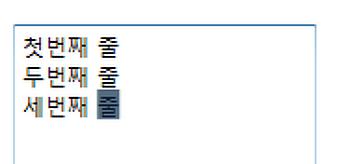 WPF TextBox 여러 줄이 입력되도록 설정하기