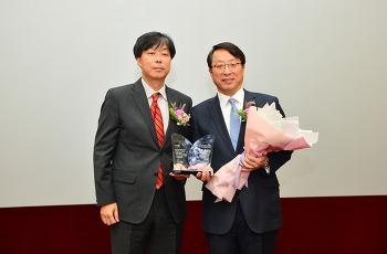SK주식회사, 한국기업지배구조원 ESG 평가 우수기업 선정