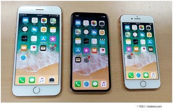 아이폰X, 아이폰8플러스, 아이폰8 3종 스펙, 아이폰시리즈 리얼 비교 후기