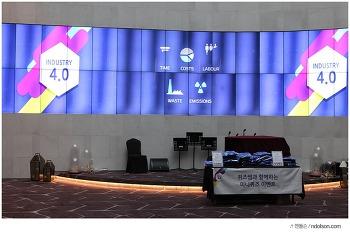4차 산업혁명 블록체인과 비트코인, IoT  로 본 팅스나인 미래세미나