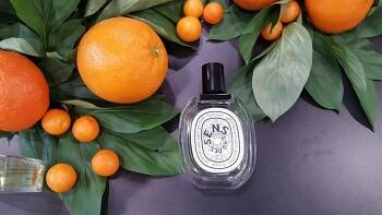 [남녀공용] 딥디크 오데썽 : 마음 훈훈해지는 오렌지