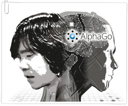 [바둑] 구글 Deepmind의 알파고, 이세돌을 이기다. 커제는 어떨지?