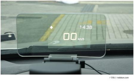스마트폰 네비게이션 사용자를 위한 자동차 HUD, 키빅 SM HUD 헤드업 디스플레이