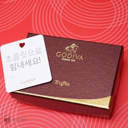 5월 선물 해외직구사이트 이베이츠에서 고디바 구입으로 고민 끝