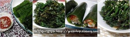 봄나물 제대로 먹기 1, 바다봄나물