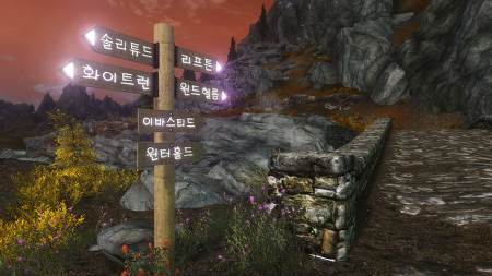 Korean Road Signs (한글 표지판) by Oppressor [Version 1.1]