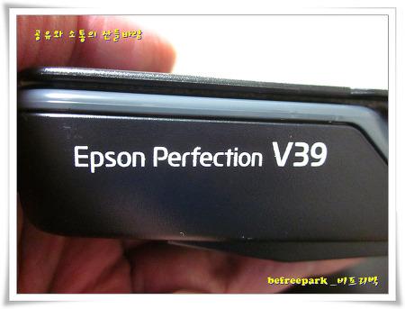 ▩ 엡손 스캐너 구입, 엡손 퍼펙션 V39 스캐너 개봉기 / 스캐너 추천 epson perfection v39, epson scanner, 엡손 이미지 스캐너 드라이버 설치 방법, v39 스캐너 제품 사양 가격 ▩