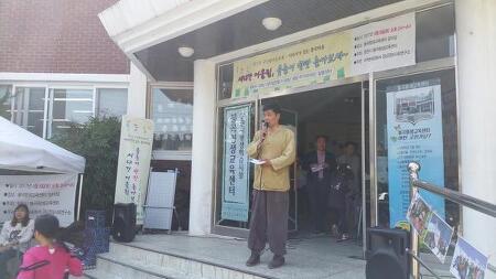 봉곡평생교육센터_구산봉마을축제~ 재미좋다~