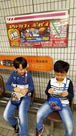 오사카 4일차