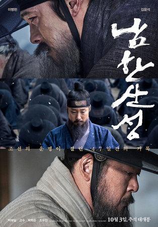 남한산성(2017.10)