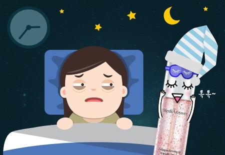 덥고 긴 밤, 잠 못 이룬 그대  쿵푸팬더급 칙칙함… 콜라겐 톡톡으로 극뽀옥!