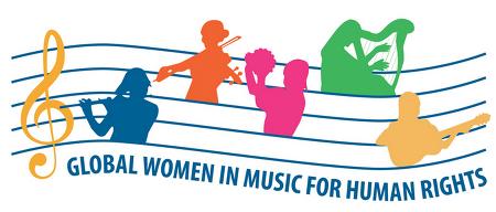 세계인권선언 70주년 기념 여성음악가 작곡 공모전 ( 2018년 6월 30일 마감 )