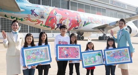 제10회 '내가 그린 예쁜 비행기' 그림 그리기 대회 참가자 접수 중입니다🎈