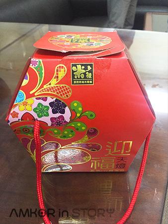 [대만 특파원] 대만의 신년회(春酒)