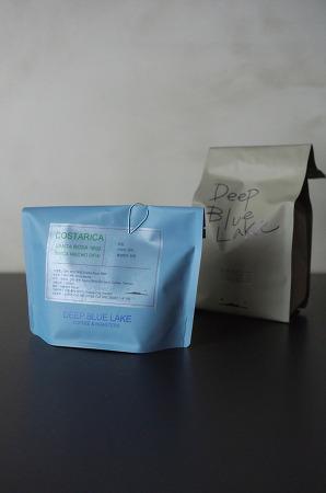 딥블루레이크 커피 Deep Blue Lake Coffee @망원동